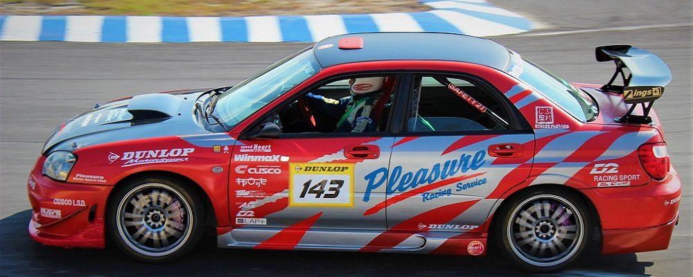 Pleasure Racing Service