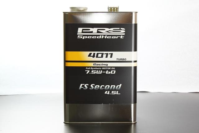 PSH-4B7560S45