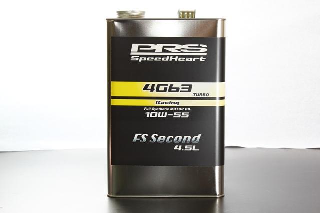 PSH-4G1055S45