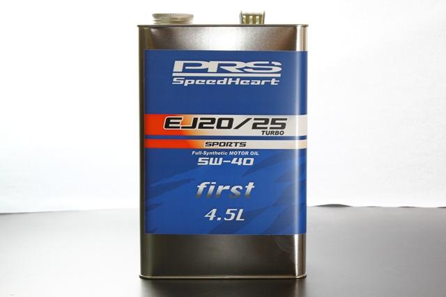 PSH-EJ540F45