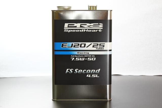 PSH-EJ7550S45